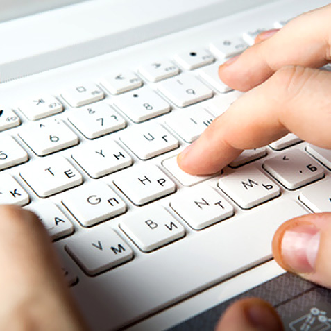 Privacidade e Copyright
